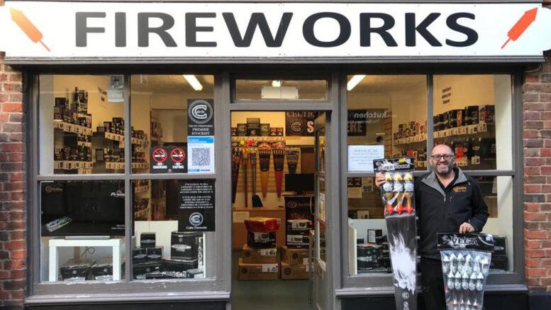 Fireworks Shop Image